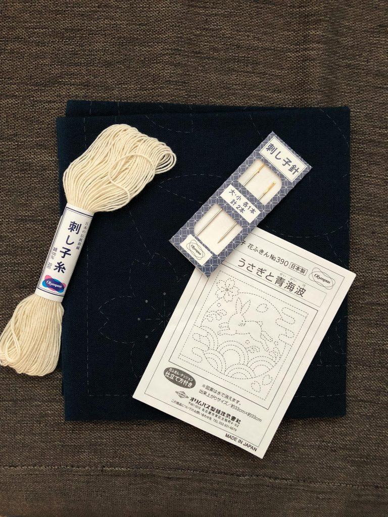 sashiko stitching kit