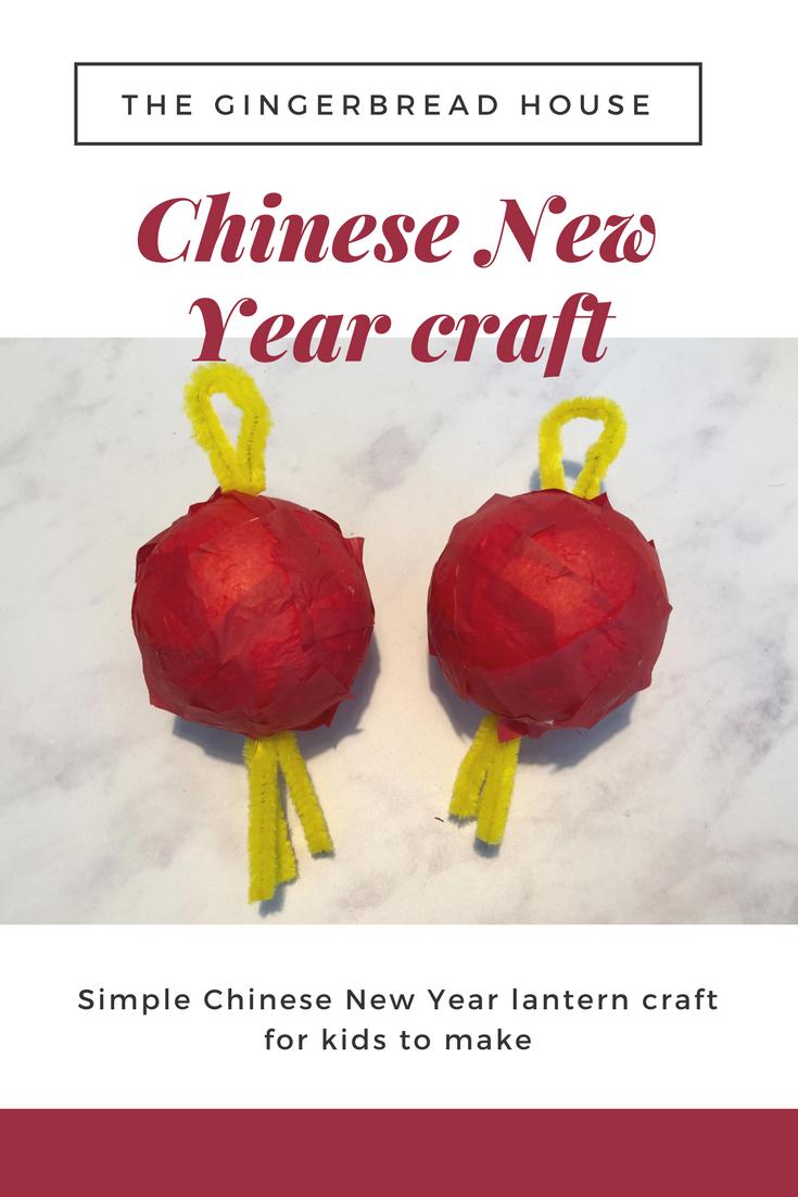 Chinese New Year lantern craft for kids to make
