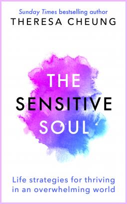 The Sensitivity Code